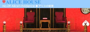 Escape Alice House Level 09